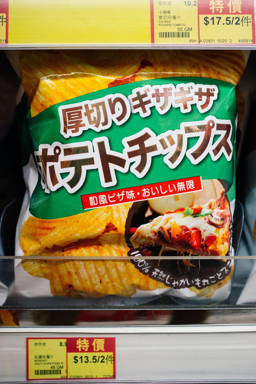 Chips 10.jpg