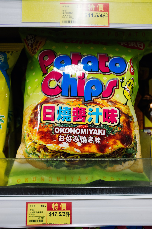 Chips 12.jpg