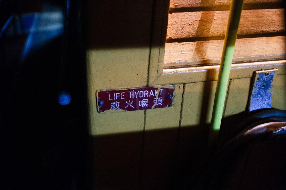 Life Hydrant.jpg