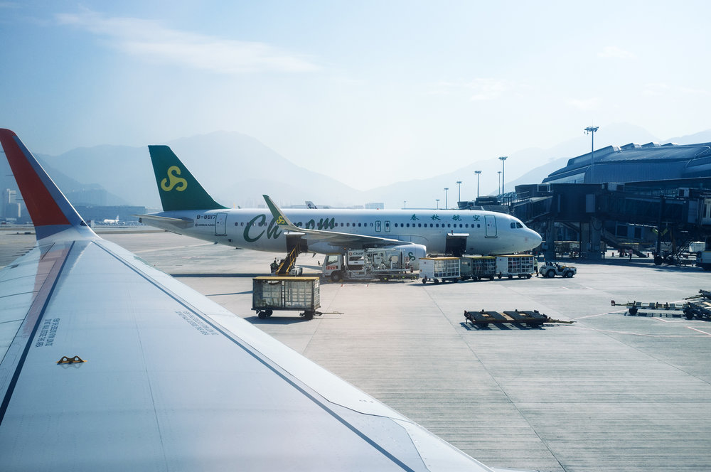 Hong Kong Airport 1.jpg