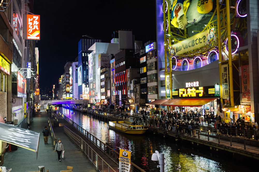 Osaka Dotonbori River.jpg