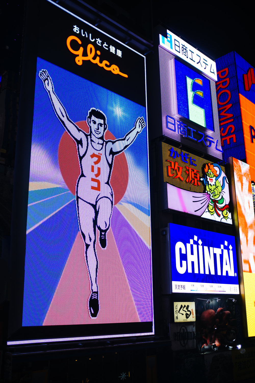 Osaka Glico.jpg