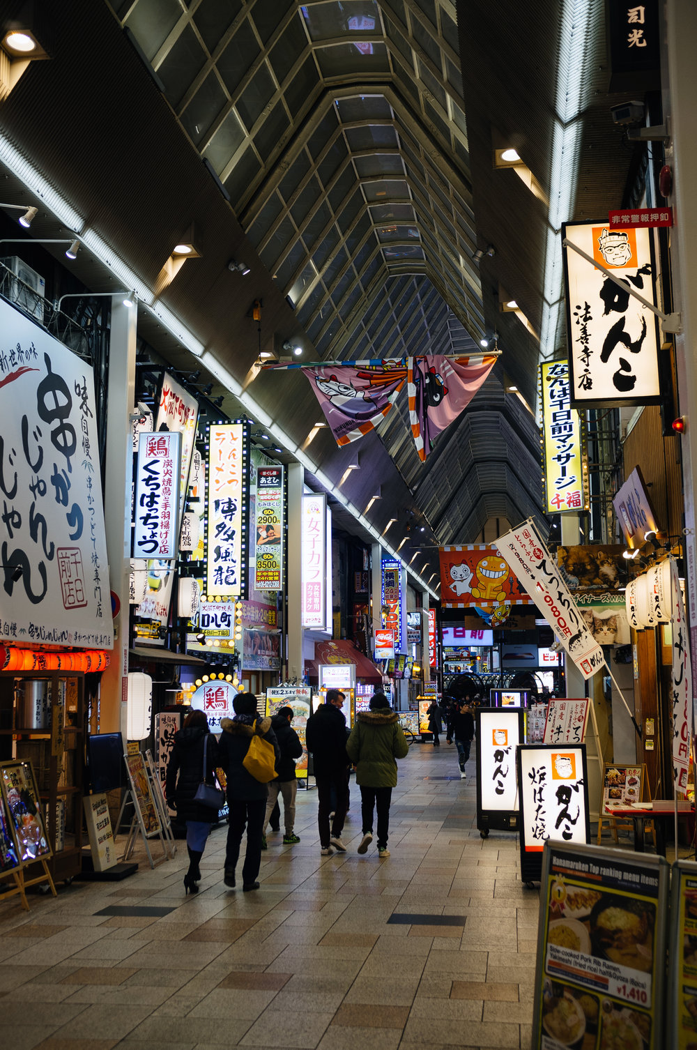 Osaka Dotonbori 2.jpg