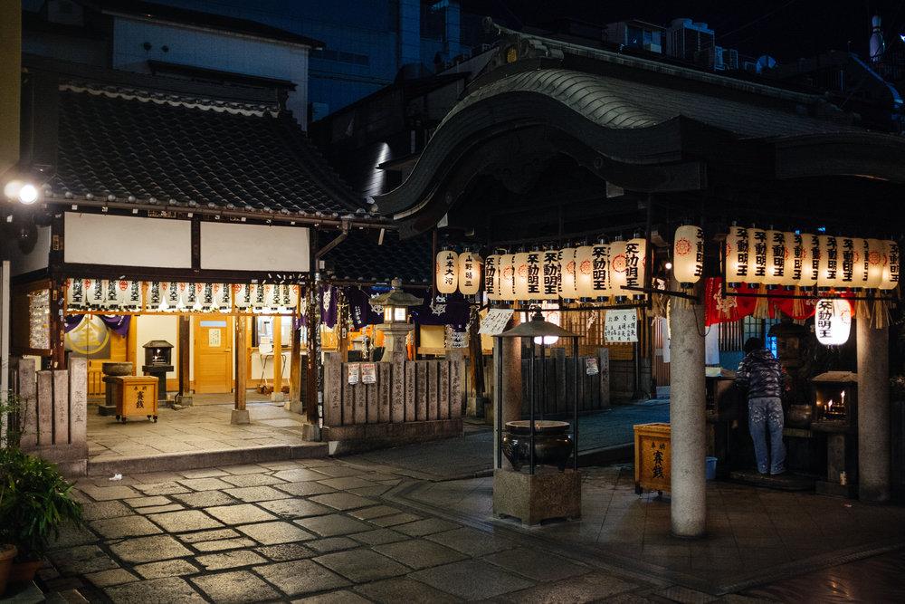 Osaka Temple 2.jpg