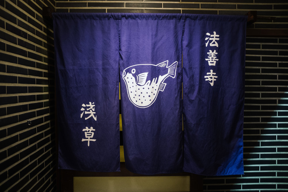 Osaka Fish Door.jpg