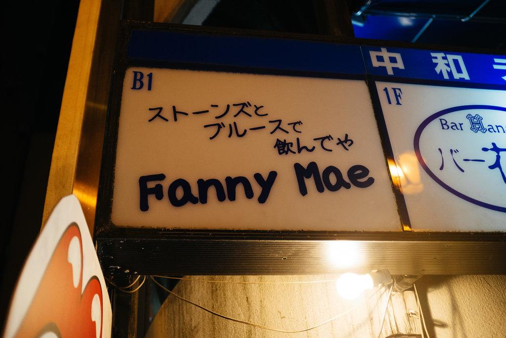 Osaka Fannie Mae.jpg