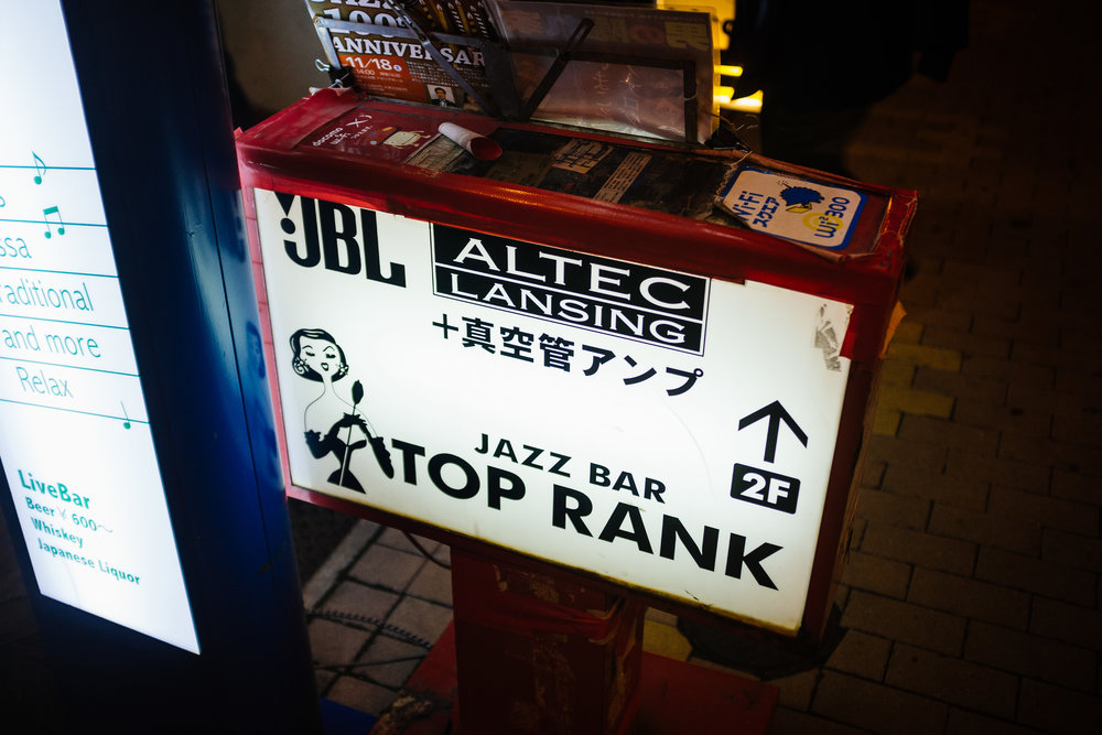 Osaka Jazz Bar.jpg