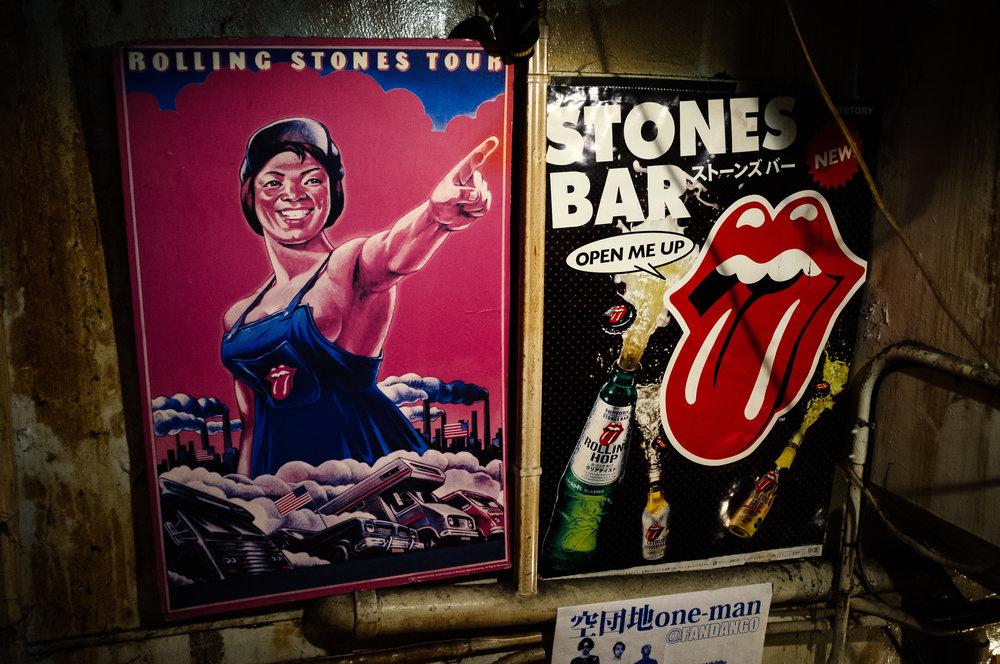 Osaka Bar Sign.jpg