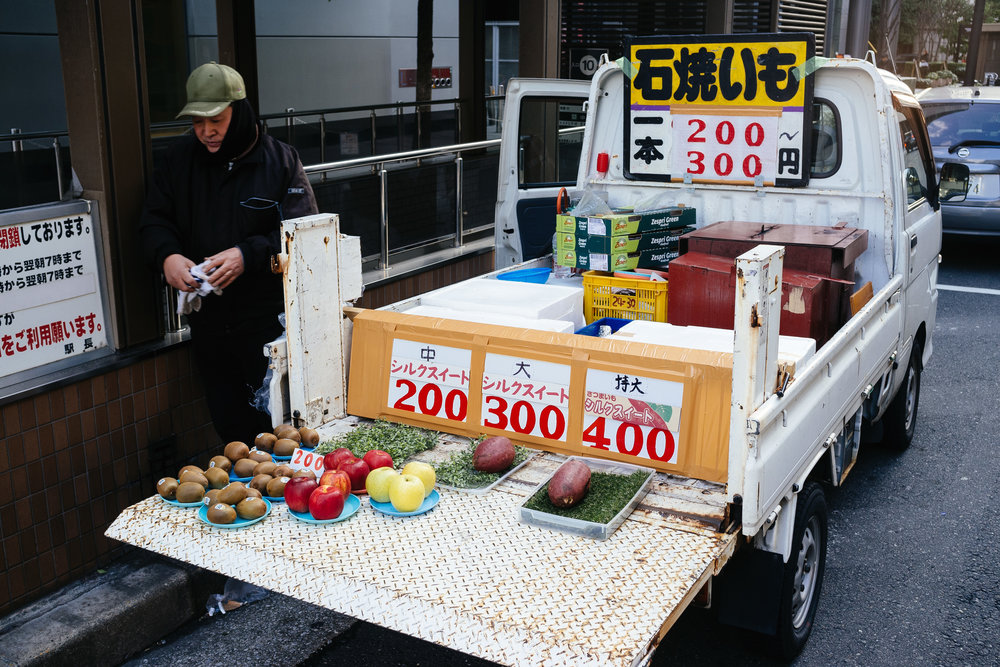 Osaka Fruit Van.jpg