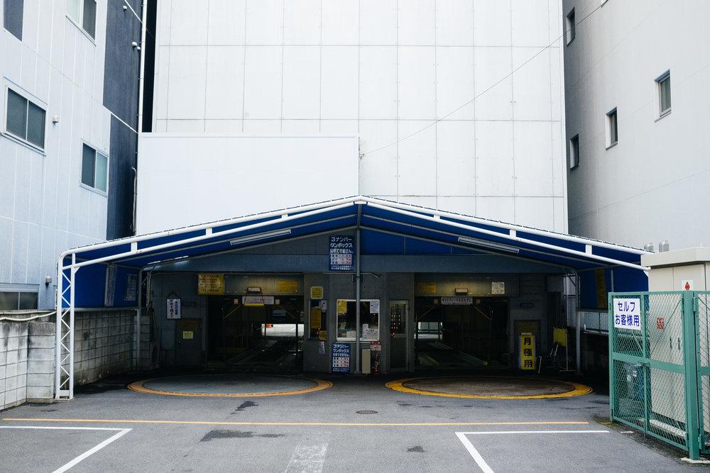 Osaka Garage.jpg
