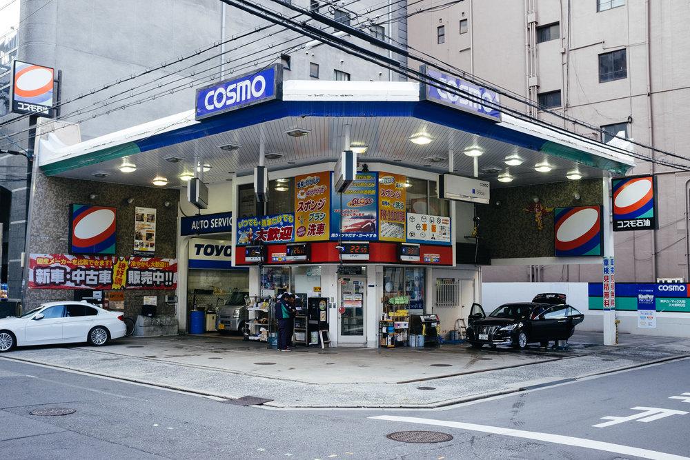 Osaka Gas.jpg