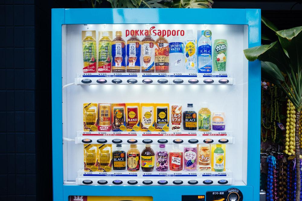 Osaka Drink Vending.jpg