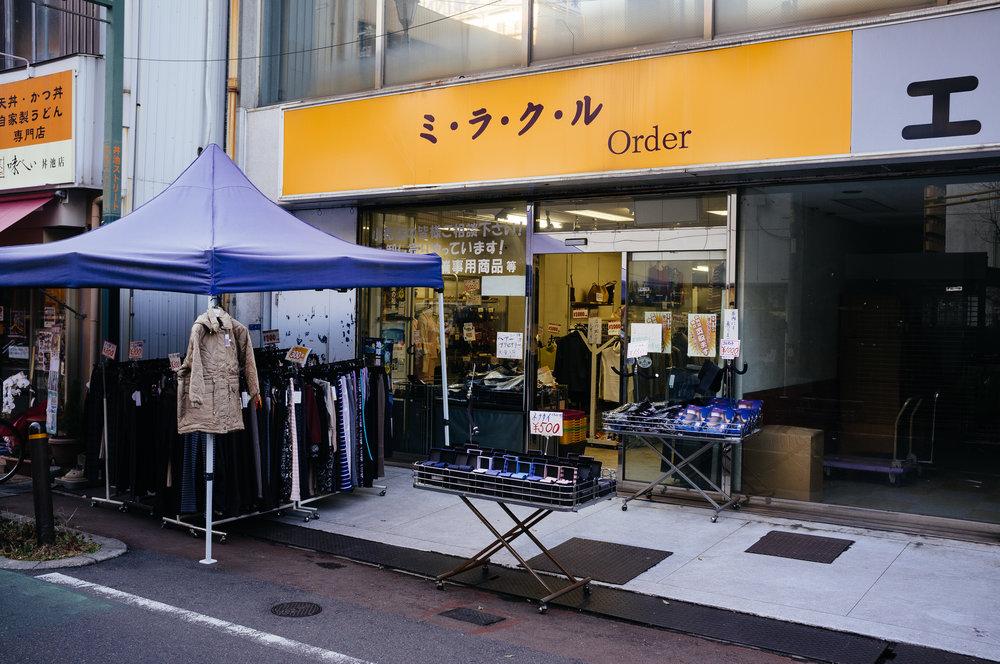 Osaka Order.jpg