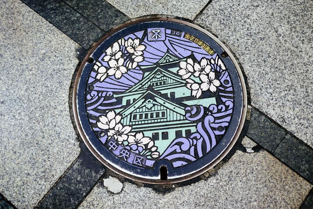 Osaka Manhole.jpg