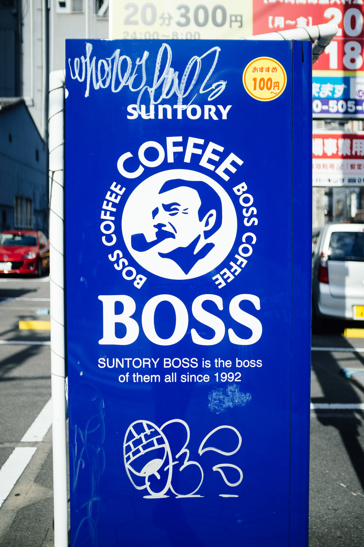 Osaka Boss.jpg
