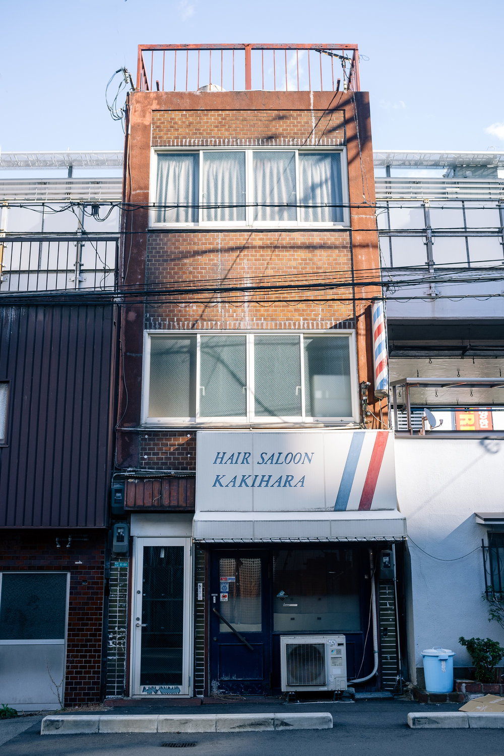 Osaka Hair Saloon.jpg