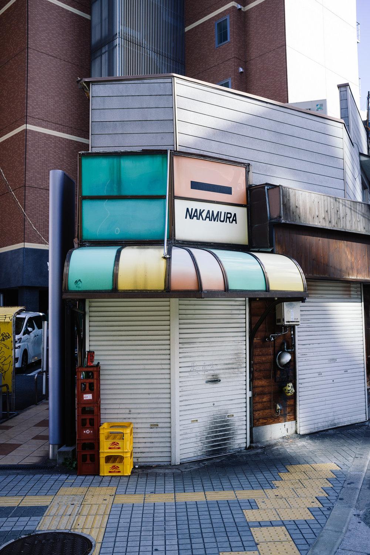 Osaka Stall.jpg