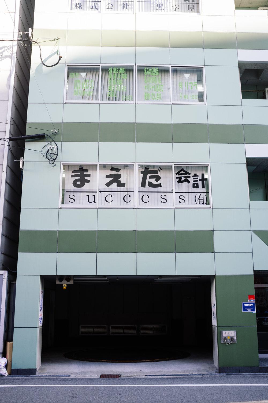 Osaka Success.jpg