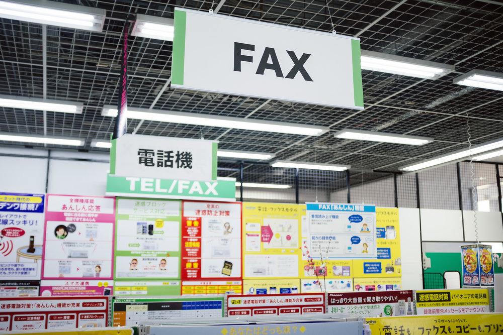 Osaka Fax.jpg