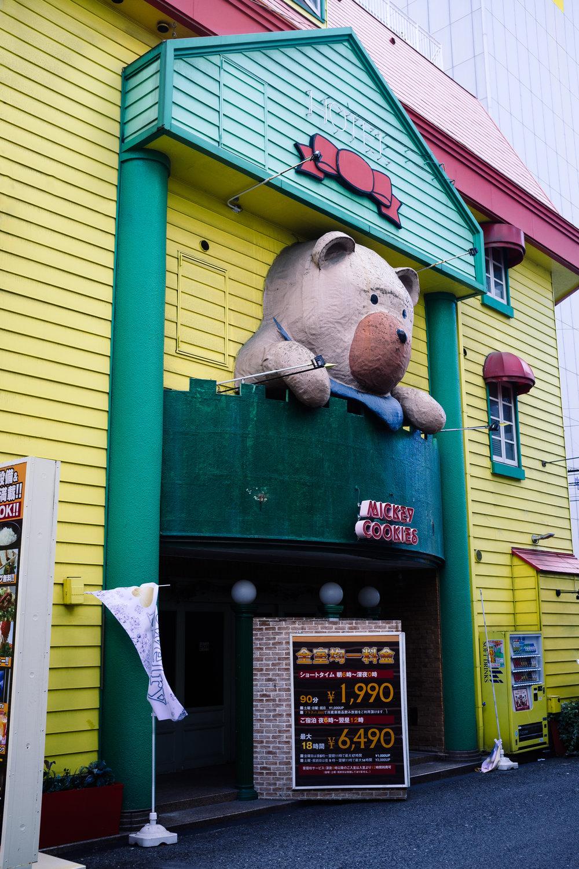 Osaka Bear.jpg