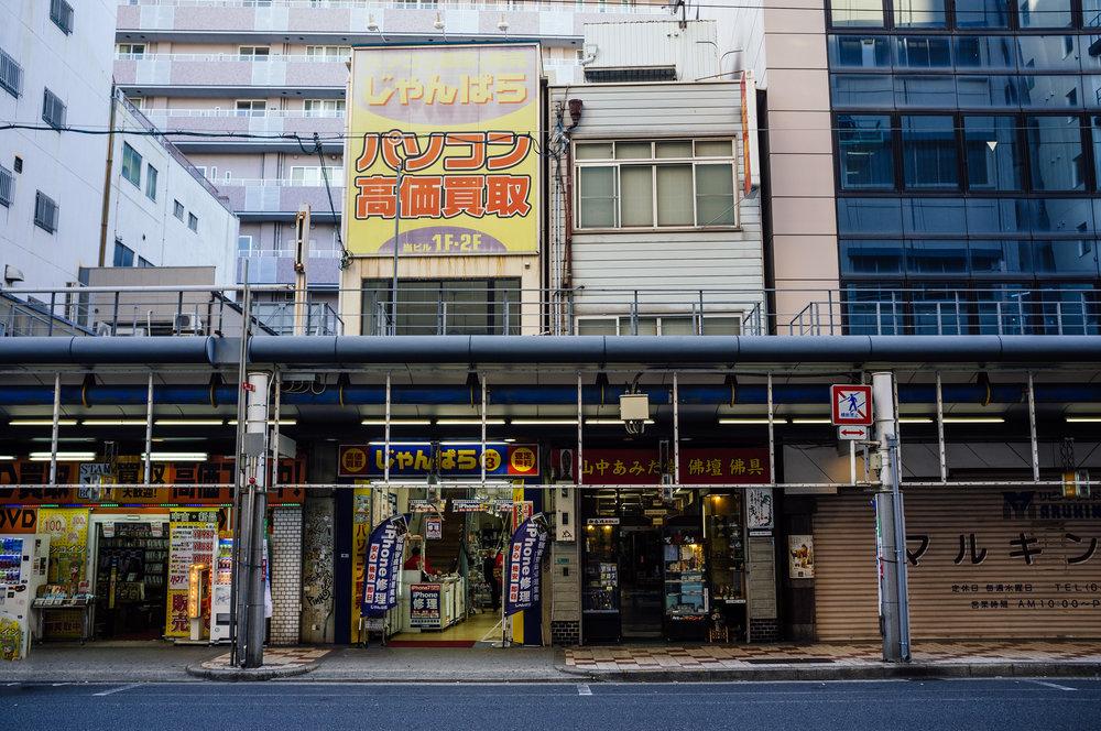 Osaka Street 2.jpg