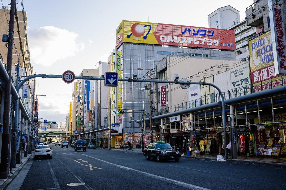 Osaka Street 3.jpg