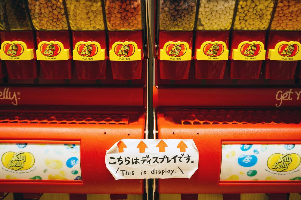 Osaka Jelly Beans.jpg