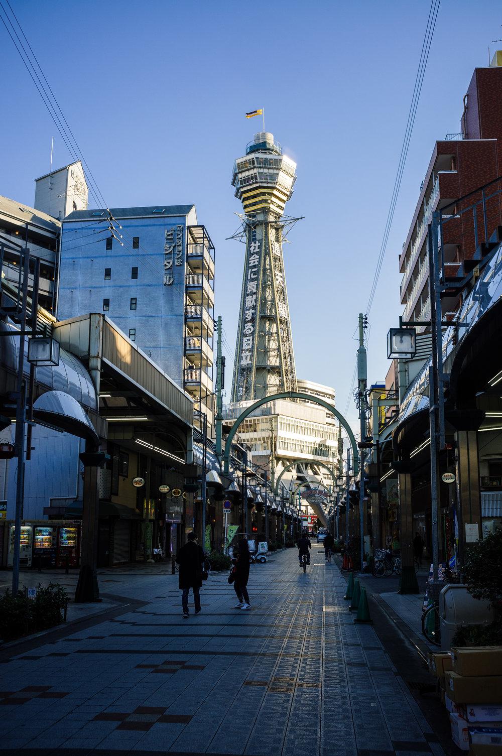 Osaka Shinsekai 2.jpg