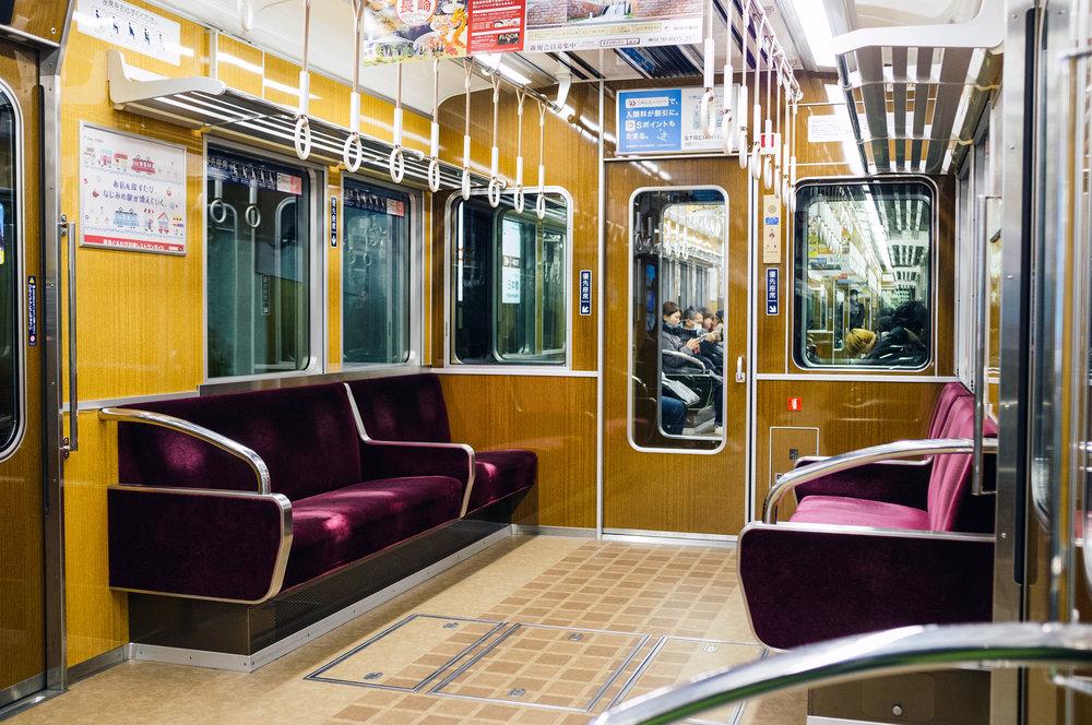 Osaka Subway.jpg