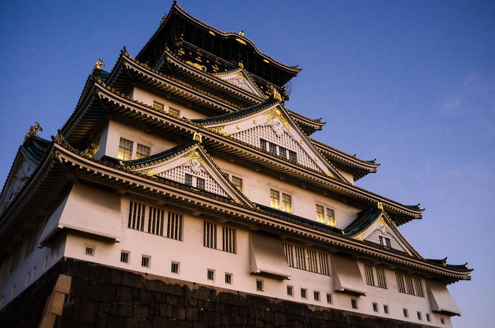 Osaka Castle 3.jpg