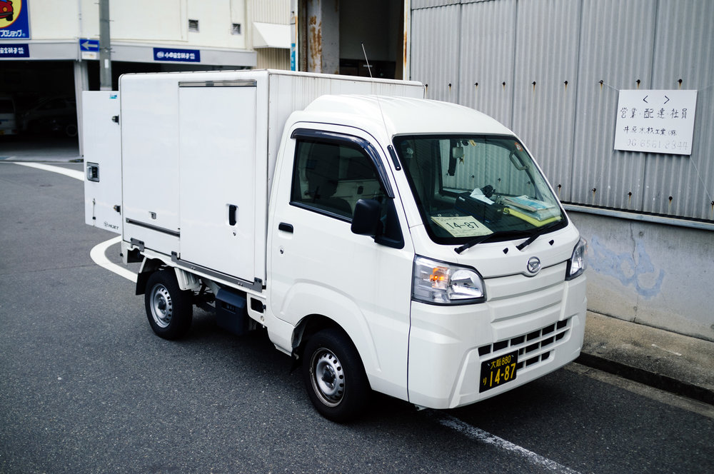 Osaka Van.jpg