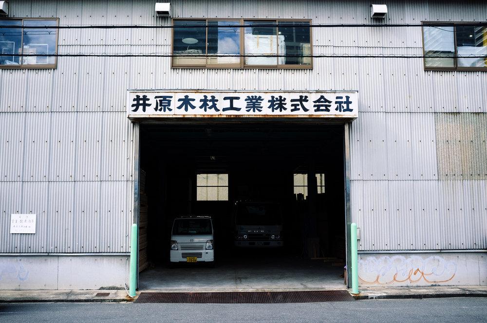 Osaka Woodshop 2.jpg