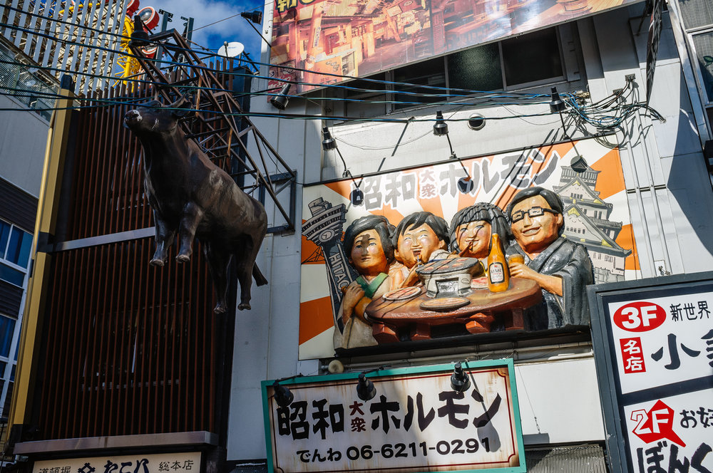 Osaka Cow.jpg