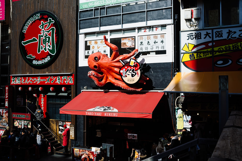 Osaka Octopus.jpg