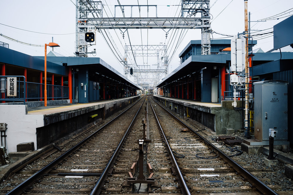 Kyoto Train.jpg