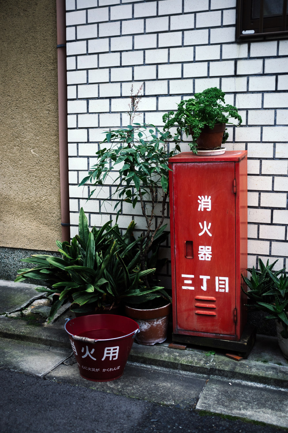 Kyoto Red Box edit.jpg