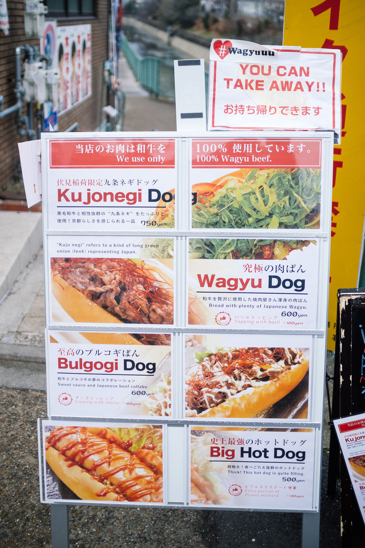 Kyoto Wagyu Dog.jpg