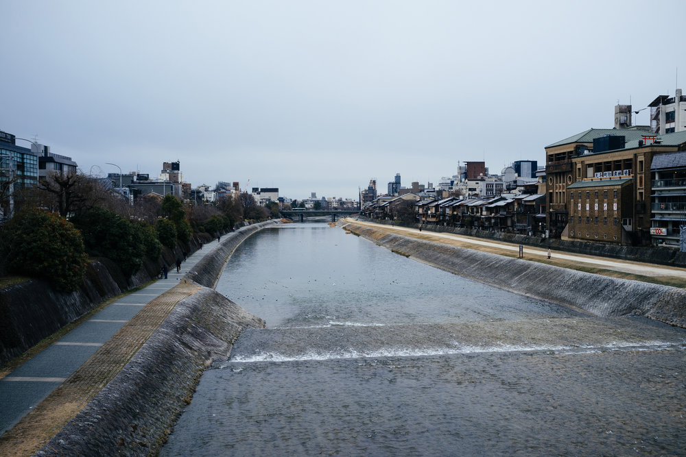 Kyoto River edit.jpg