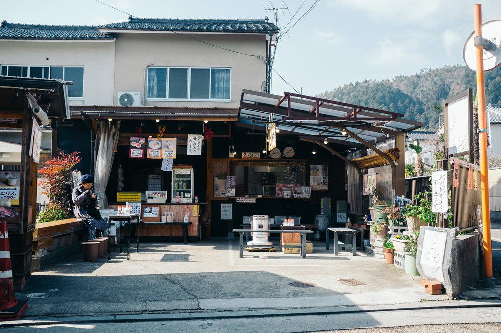 Kyoto Store.jpg