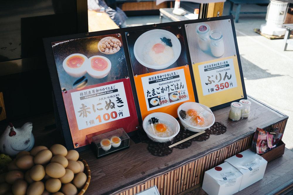 Kyoto Store 2.jpg