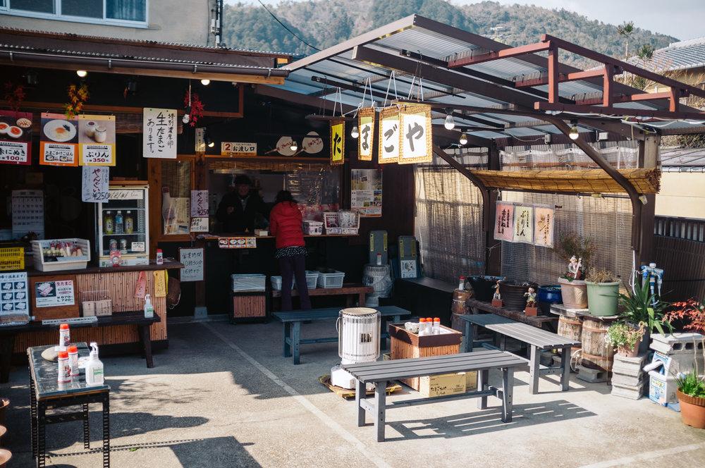 Kyoto Store 3.jpg
