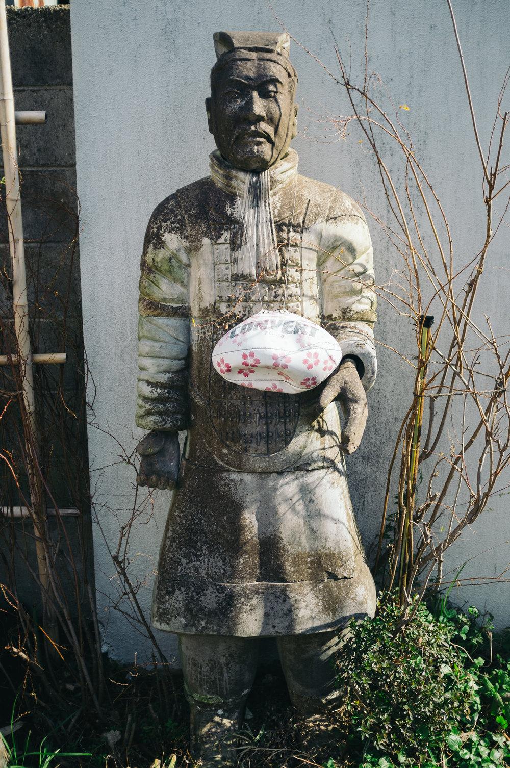 Kyoto Statue.jpg