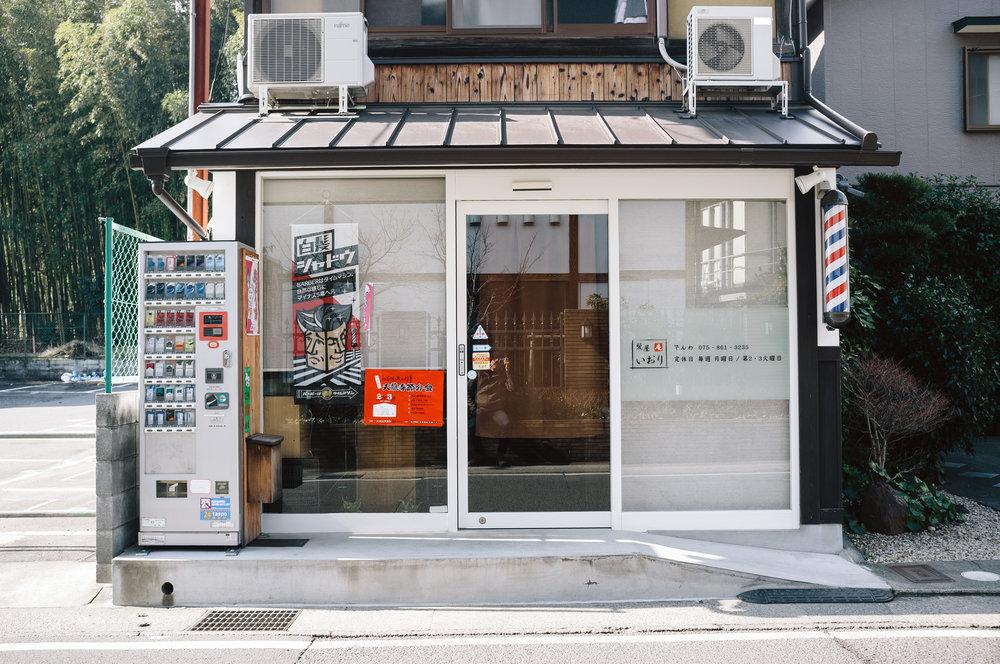 Kyoto Barber.jpg