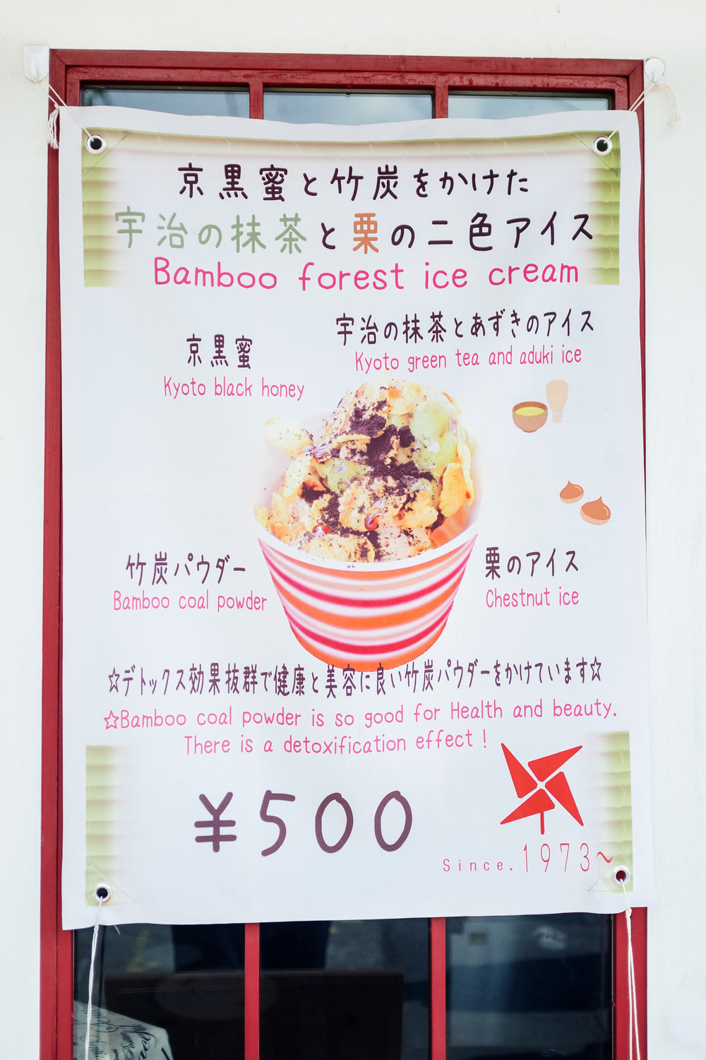 Kyoto Ice Cream Coal.jpg