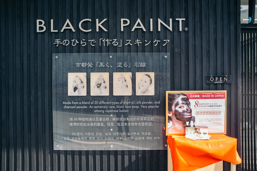 Kyoto Black Paint.jpg