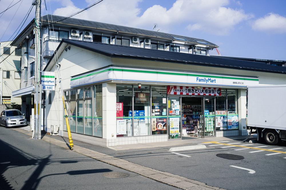 Kyoto Family Mart.jpg