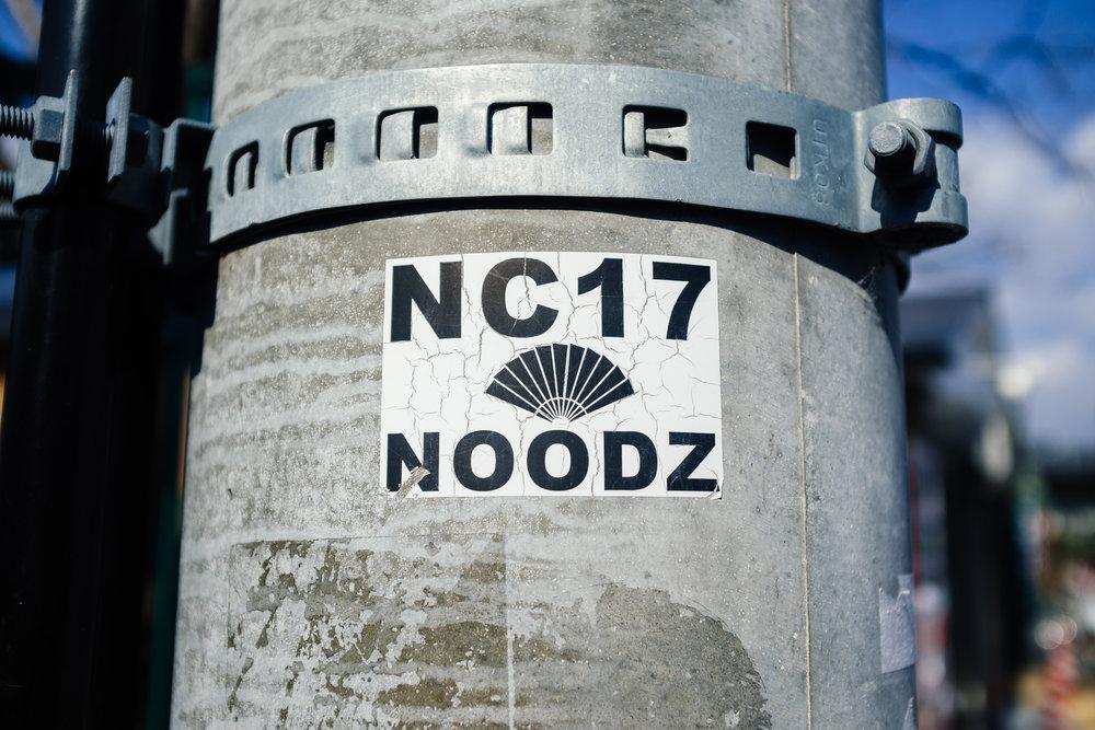 Kyoto NC17.jpg