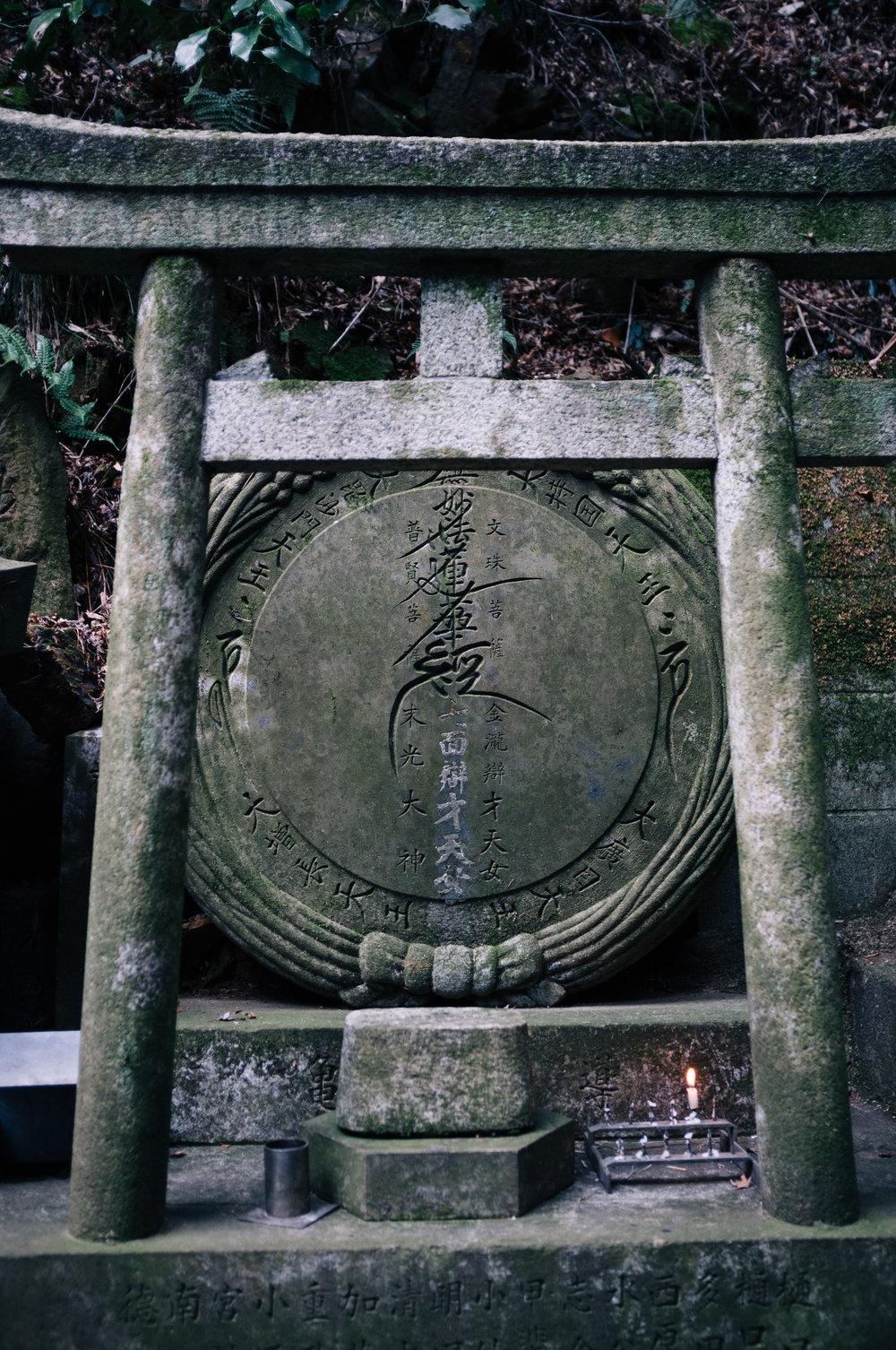 Inari 47.jpg