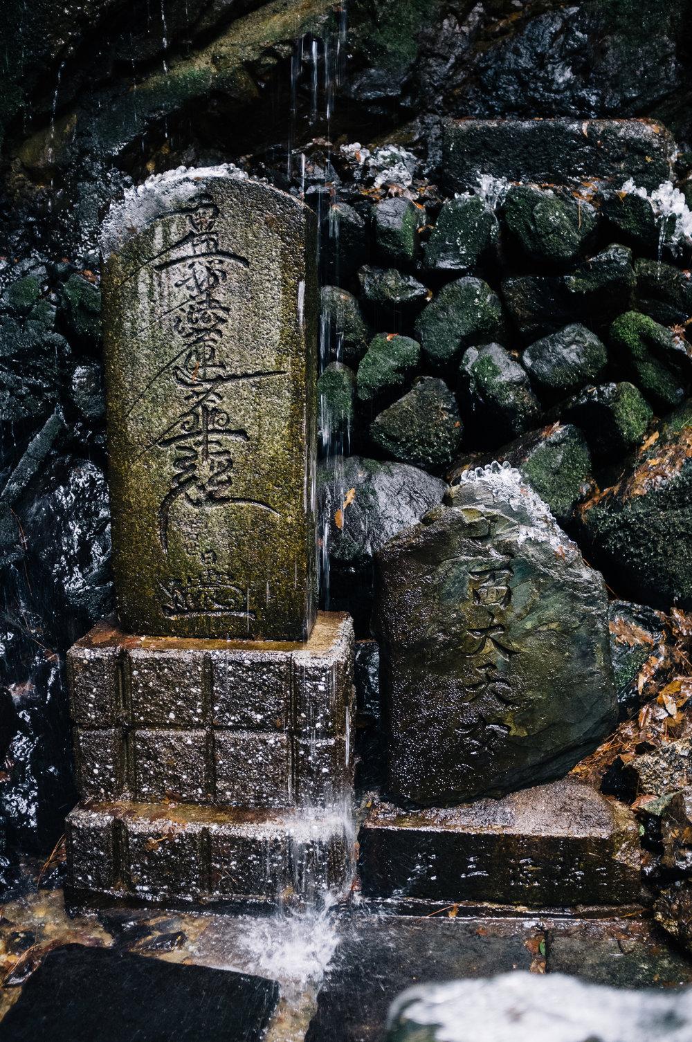 Inari 49.jpg