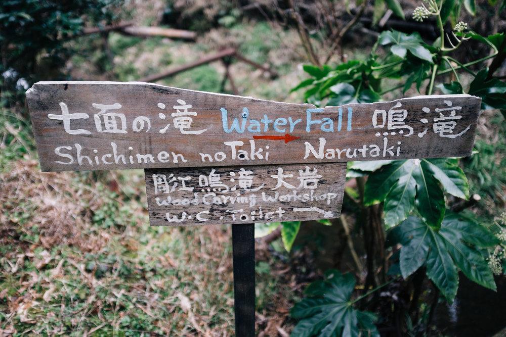 Inari 52.jpg